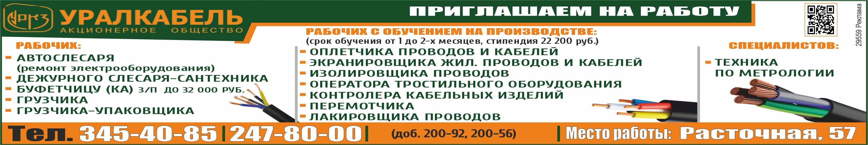 займы свежие объявления как взять кредит в россельхозбанке онлайн заявка 2020