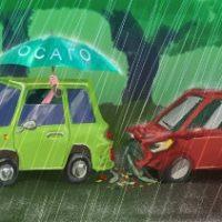 Осаго без лишнего страхования