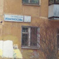 Меняю 2 комн. кв-ру  в Екатеринбурге на Коттедж или Благоустроенный дом