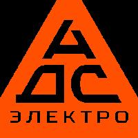Электромонтажник (бригада электромонтажников)