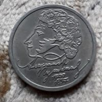 Монета 1 руб '200 лет со дня рождения Пушкина'