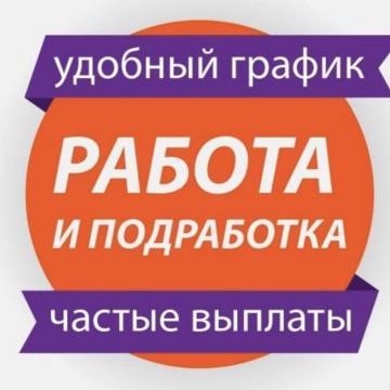 Миниатюра для главного изображения объявления