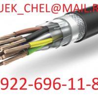 Куплю кабель силовой, кабель контрольный, кабель слаботочный, кабель гибкий, провод. С хранения, опт