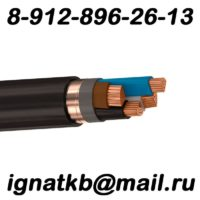 Постоянно закупаю кабель/провод различных сечений